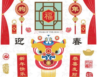 """Happy Chinese New Year """"LUNAR NEW YEAR"""" pack, Lion Dance, Zodiac, New Year Ornament, Vintage Chinese Calligraphy. 21 images 300 dpi. Cny044"""