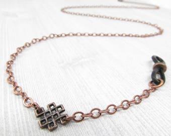 Celtic Eye Glass Chain - Antique Copper Eyeglasses Chain for Men - Chain for Glasses - Reading Glasses Chain - Mens Eyeglass Chains