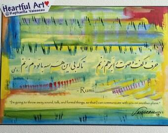 I'm Going To RUMI Inspiration Sufi Quote YOGA Meditation Communicate Motivational ARABIC Spiritual Poetry Heartful Art by Raphaella Vaisseau