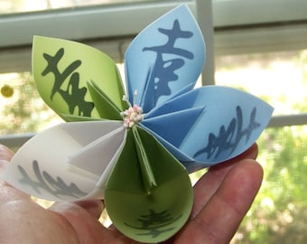 10 Origami Paper Flowers of Happiness - Set of Ten Flowers