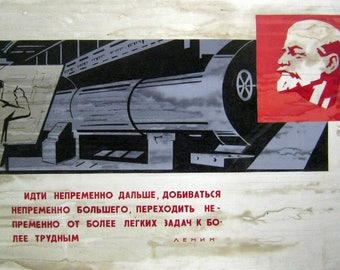 Soviet propaganda,advertising in the USSR,posters,antique,painting original,Soviet artist,Go necessarily further (Games) 80-120 h.m.0,1