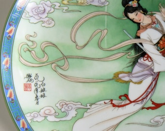 """Collectible Porcelain Plate, Imperial Jingdezhen Porcelain, Legends of West Lake """"Lady White"""" Plate, Collector's Plate"""