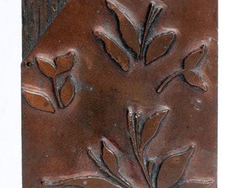 LARGE 1903-1928 Antique GERMAN Copper Letterpress Cut printing block FOLIAGE Leaves
