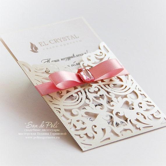 Scroll Wedding Envelope 4x6 Pattern Template Swirl Svg