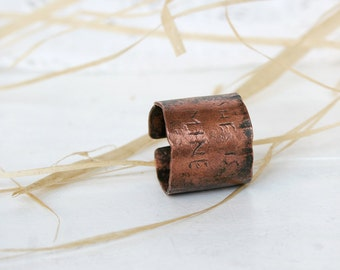 Hand Forged Copper  Ring - Womens ring -  Copper Ring - Rustic Texture Ring - Wide Copper Ring - Patina Jewelry - 6 Size RIng