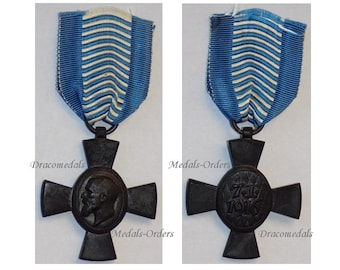 Germany Bavaria WW1 Military Medal King Ludwig Cross Voluntary Service 1914 1918 Bavarian Kingdom Decoration