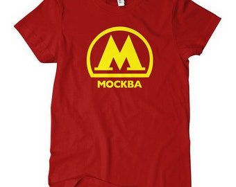 Women's Moscow Metro T-shirt - S M L XL 2x - Ladies' Russia Tee - Mockba - 4 Colors