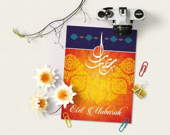 Eid Mubarak Card | Eid Greeting Card, Eid card, Islamic Greeting Card. Muslim Holiday Card. Islamic greeting card, Eid gift, Arabic Eid Card