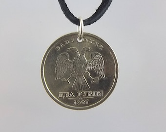Russian Coin Necklace, 2 Rubles, Coin Pendant, Mens Necklace, Womens Necklace, Leather Cord, Birth Year, 1997, 1998, Vintage