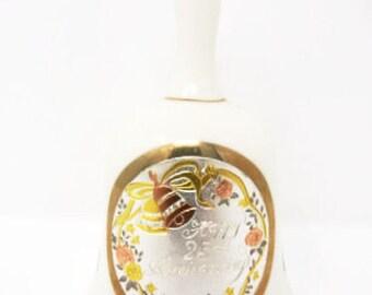 The Art of Chokin 25th Anniversary Bell