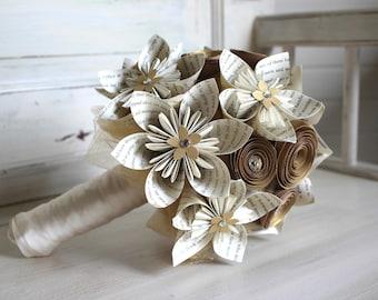 Ivory and Gold Bouquet - Bride Bouquet - Harry Potter - Book Page Bouquet - Bridesmaid