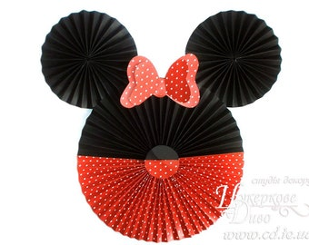 Minnie Mouse paper fans backdrop