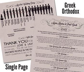 Greek Orthodox Wedding Program Silhouette Program Traditional