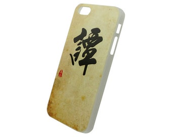 Chinese Calligraphy Surname Tan Tam Hard Case for iPhone SE 5s 5 4s 4