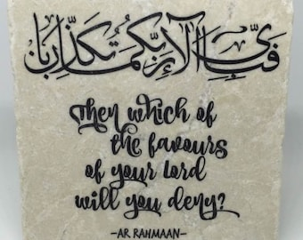 Little Reminder from Quran -Then which of the favours of your Lord will you deny?
