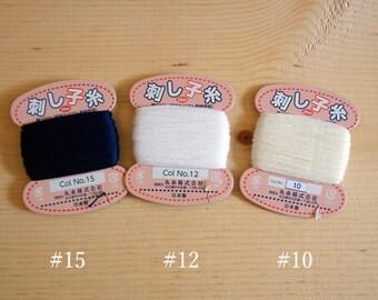 Sashiko Thread | Small and Convenient Thread Card