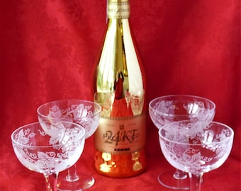 Four small but very pretty vintage coupe champagne glasses. They will add sparkle to any special occasion or celebration.
