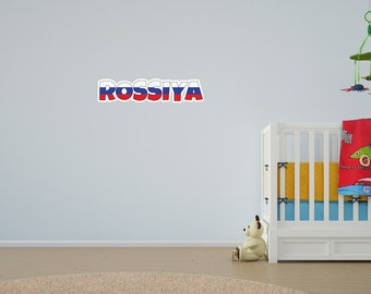 National Flag Country Name of Rossiya Vinyl Wall Art