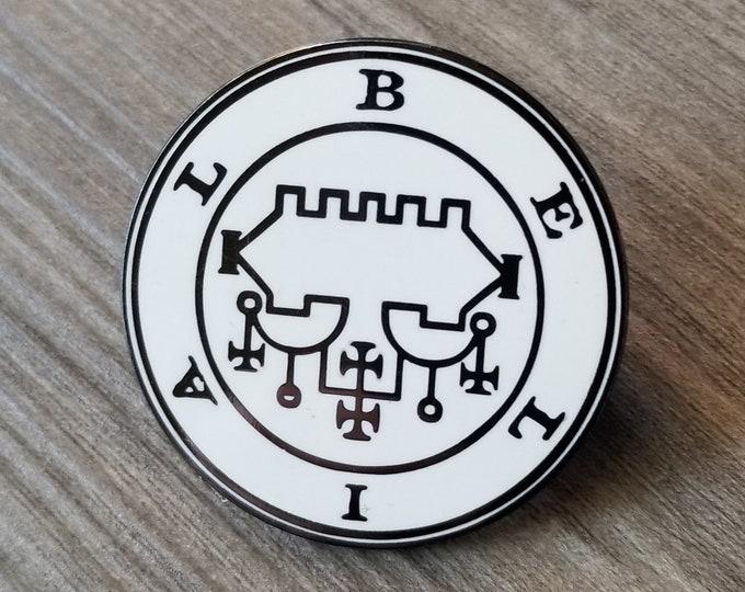The Seal of Belial Enamel Pin