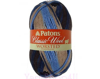 WEDGEWOOD Patons Classic Wool Worsted yarn. Blue Brown Variegated wool yarn. Multi Color, 100% Pure New Wool. Felting wool. 3.5oz 100g. ±