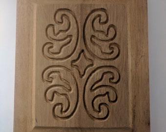 Vintage 1980's Small Swirled Mahogany Carved Wood Door Panel