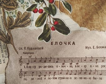"""Hand-printed """"Russian New Year melody"""" decorating paper"""