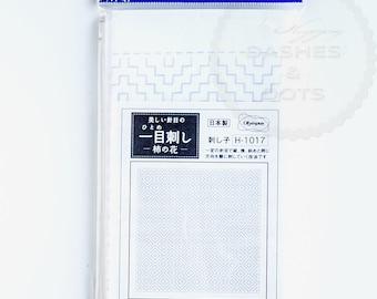 "Sashiko Pre-Printed Sampler, Hana-Fukin Sashiko Sampler; Hitome-Zashi ""Kaki-no-hana"" Sashiko Sampler; by Olympus, made in Japan"
