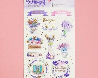Leaf cutouts Provence Lavender