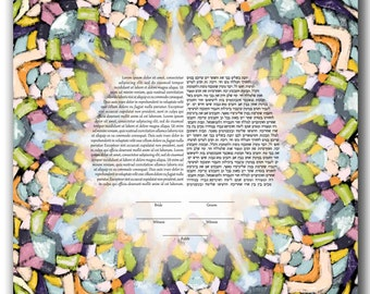 The Kaleidoscope Ketubah - colorful contemporary painting art print giclee