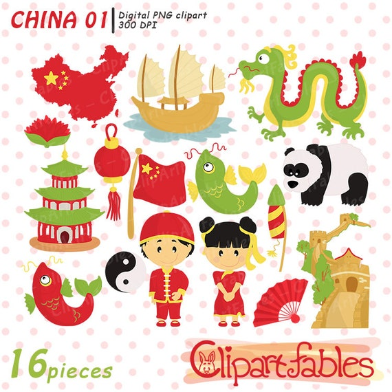 china clipart cute chinese dragon art sweet panda clip art great rh etsystudio com china clip art free china clipart black and white
