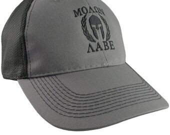 Molon Labe Spartan Warrior Mask in Laurels Black Embroidery on an Adjustable Grey and Black Structured Truckers Style Snapback Ball Cap