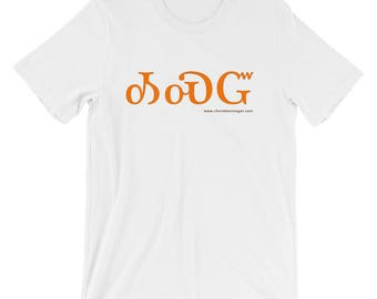 OSU in Cherokee Unisex T-shirt Tsalagi Cherokee Made