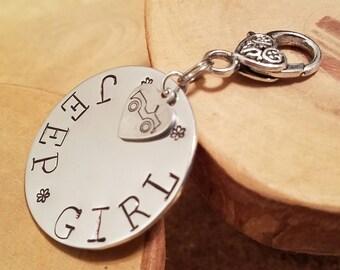 Silver Jeep Girl layered aluminum charm key fob keychain accessory OIIIIIIIO great gift idea