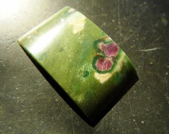 Pendant, Ruby, CR, jewelry, Rectangle, red, green, men, women