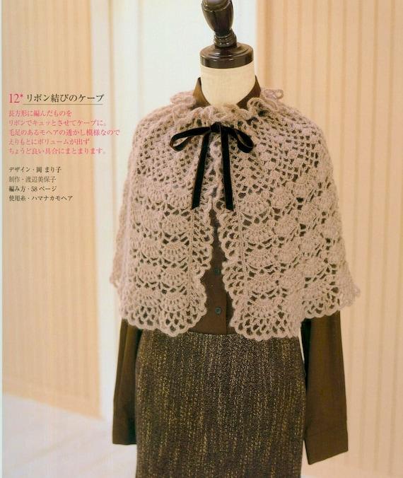women 39 s crochet cape pdf japanese pattern diagram pattern. Black Bedroom Furniture Sets. Home Design Ideas