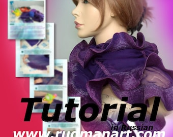Felted Scarf Shawl Wrap with silk chiffon Tutorial Nunofelting in Russian PDF