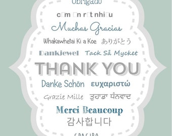Thank you cards (5 pack)