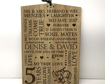 Personalised Wedding Anniversary Gift - Wooden Engraved Plaque - 250mm x 175mm x 6mm 1st, 5th, 10th, 15th, 20th, 25th, 30th, 35th, 40th