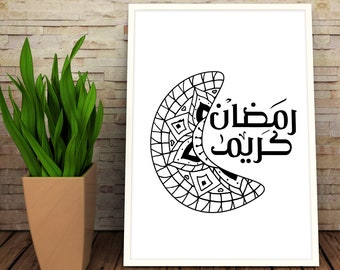Ramadan Printables, Ramadan Kareem, Ramadan Mubarak, DIY Ramadan Card, Ramadan Party, Ramadan Gifts, Muslim gifts, Instant Download