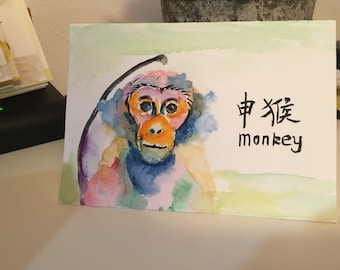 Chinese year animal gift cards