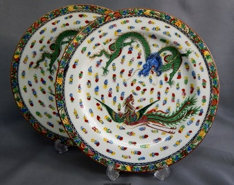 A Pair of WTH Porce Factory Dinner Plates