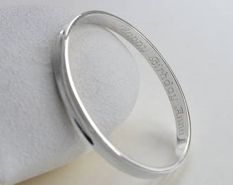 Sterling Silver Concave Bangle