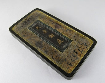 Antique chinese ink stone