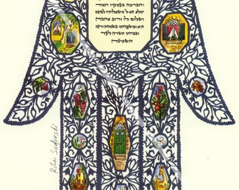 Judaica,Art,Hamsa with Hebrew Home Blessing,high quality print