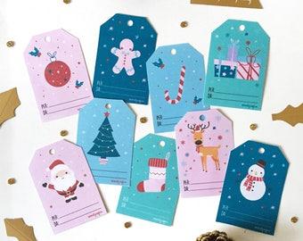 Christmas Set-Greeting card Merry Christmas-Tag Greetings