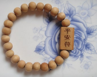 "China ""Tao"" amulet bracelets, wood prayer beads,  size of 7.5"""
