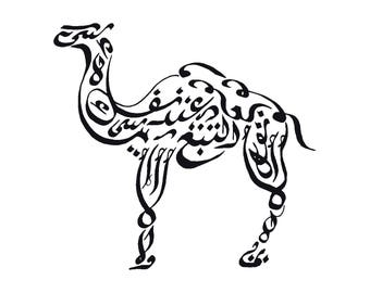 Arabic calligraphy camel Vinyl Decal