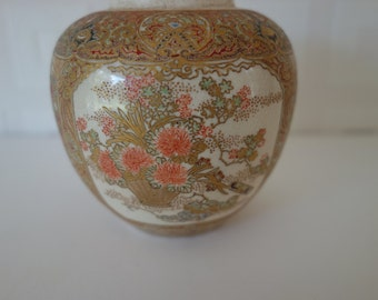 1880's Satsuma intrictly hand painted ginger jar