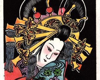 """Japanese Ukiyoe, Woodblock print. Sosaku-Hanga, """"Akoya"""""""