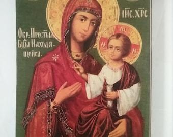 Theotokos and Christ